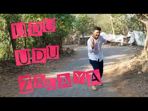 Video Udu Udu Zalaya | Rajeev Rajguru | Anand Shinde | Marathi Pop | Bollywood Choreography download in MP3, 3GP, MP4, WEBM, AVI, FLV January 2017