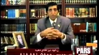 Bahram Moshiri 06 28 2010