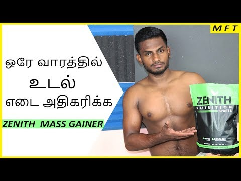 Zenith Nutrition Mass Gainer Review in Tamil | Men's Fashion Tamil