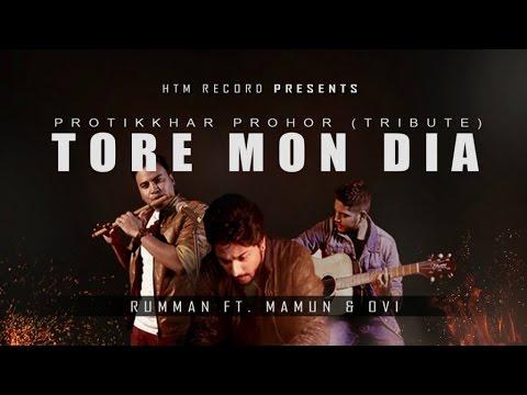 Tore Mon Diya - Moruvumi (Cover)   Rumman ft. Mamun & Ovi   HTM Records
