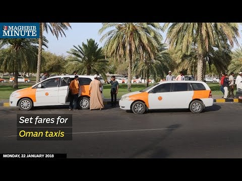 Taxicab fares in Oman will soon be set by the government, and all taxis operating in the Sultanate should display a meter.