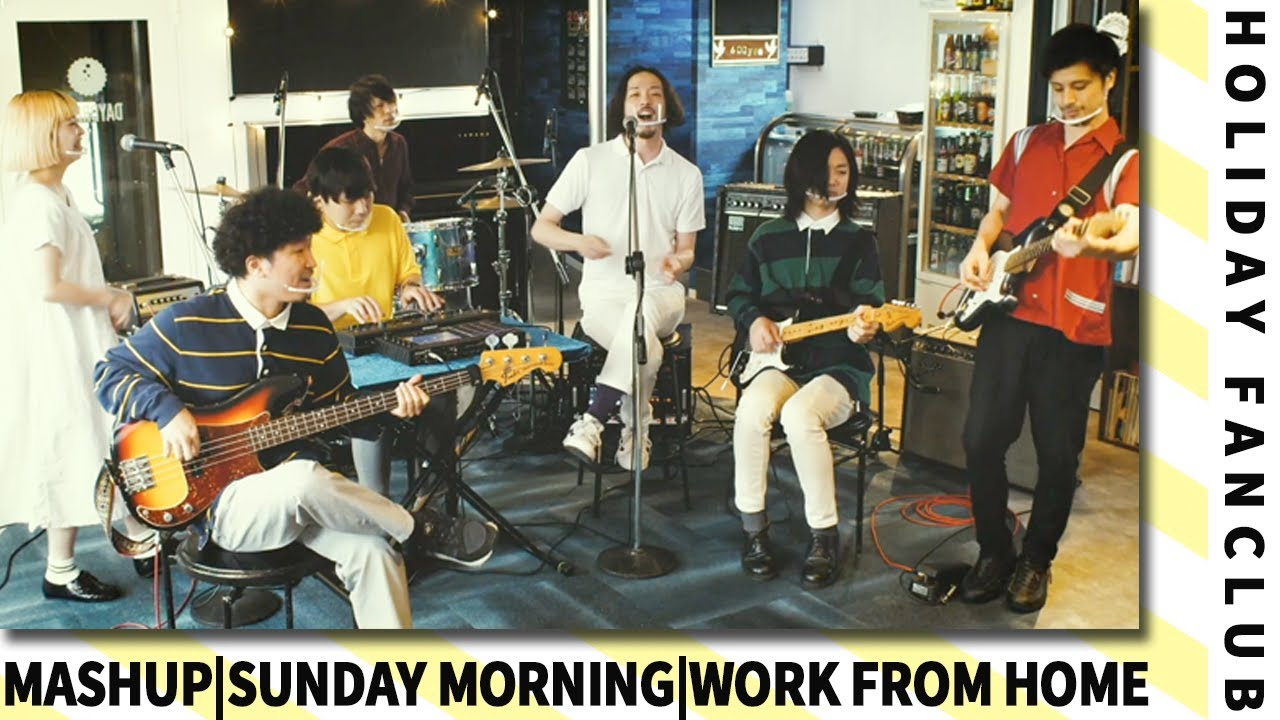 HOLIDAY FANCLUB - Sunday Morning (Maroon 5) × Work from Home (Fifth Harmony)