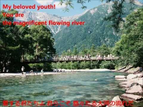 [4:3] 青年よ広布の山を登れ Youth! Scale the Mountain of Kosen-rufu!