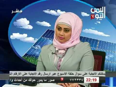 كهرباء بلا فواتير 17 6 2016