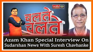 Video Azam Khan Special Interview On Sudarshan News With Suresh Chavhanke #ChalteChalte MP3, 3GP, MP4, WEBM, AVI, FLV September 2018