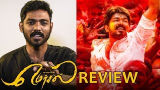 Video Mersal Review | Vijay | Atlee | A.R.Rahman MP3, 3GP, MP4, WEBM, AVI, FLV Januari 2018