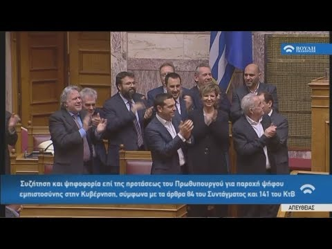 Η κυβέρνηση πήρε ψήφο εμπιστοσύνης στη Βουλή