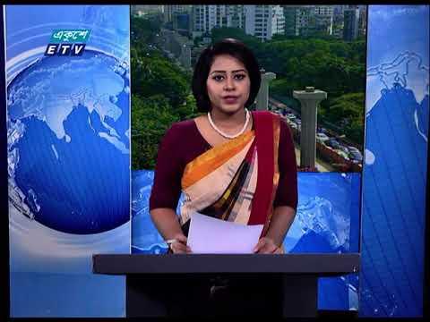 02 Pm News ||  দুপুর ০২ টার সংবাদ  ||25 October 2020 || ETV News