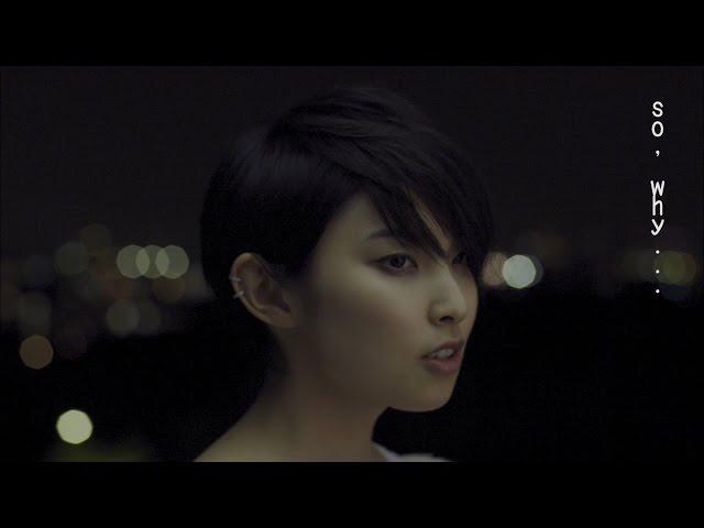 家入レオ -  君がくれた夏 (月9ドラマ『恋仲』主題歌)