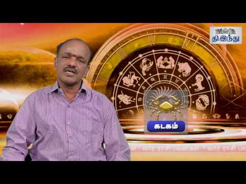 Weekly-Tamil-Horoscope-From-25-08-2016-to-31-08-2016-Tamil-The-Hindu