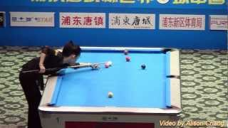 2012 World 9-Ball China Open - Caroline Roos Vs Pan Xiao-Ting (潘曉婷)