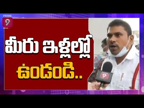 Hyderabad Police Taking Action Over Violating Lockdown Rules At Mythrivanam | Prime9 News