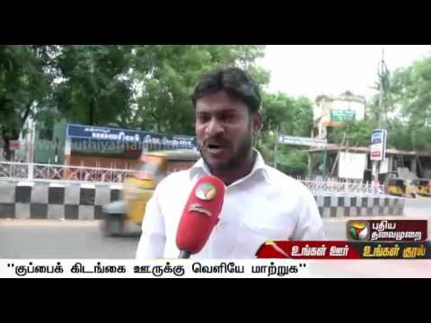 Unavailability-of-basic-facilities-in-Thanjavur-despite-being-named-as-a-city-Griev-Public