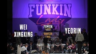 Wei Xingxing vs Yeorin – Funkin'lady KOREA 2018 Top8