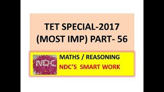 TET SPECIAL SR.CLERK SPECIAL  EXTRA SUMS  PAPER SOLUTION PART-56  MATHS/REASONING  SMART WORK  IN...