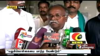 Lift the ban on toddy: Tamil Nadu toddy Movement Request