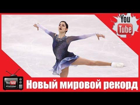 Новый мировой рекорд установила наша фигуристка Медведева в командном турнире на Олимпиаде