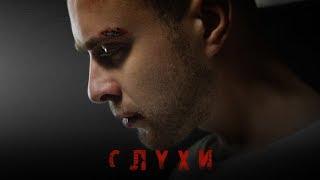 Егор Крид — Слухи