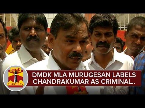 DMDK-MLA-Murugesan-labels-Rebel-MLA-Chandrakumar-as-Criminal-Thanthi-TV