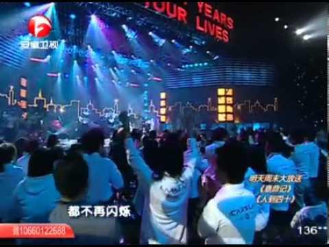 鄭智化 ( 星星点灯 ) 1992年演唱會  很讚