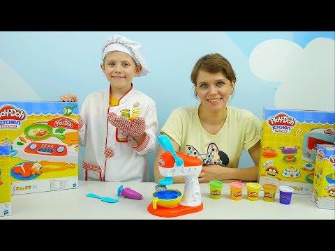 Видео для детей ПЛЕЙ ДО КУХНЯ и Повар Даник. Play Doh МИКСЕР для сладостей