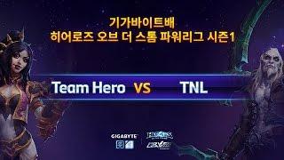 파워 리그 4강 최종전 1부 Team Hero VS TNL