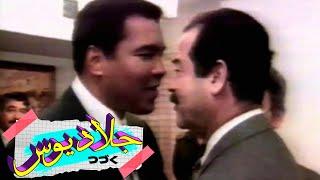 Download Video 10 حقائق لاتعرفها عن محمد علي كلاي MP3 3GP MP4