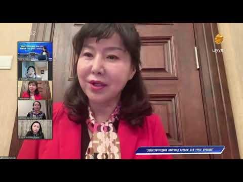 Д.Сарангэрэл: Монгол эмэгтэйчүүдийн нийгэмд оруулж байгаа хувь нэмэр асар их