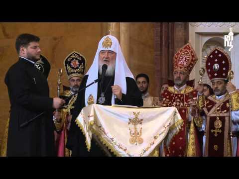 необоснованного отказа врмянская апостольская церковь и православие в чем разница графическим методом