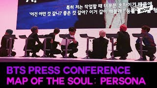 "Video [ENGLISH SUB FULL VER.] BTS press conference ""Map of the Soul: Persona"" MP3, 3GP, MP4, WEBM, AVI, FLV April 2019"