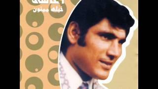 Nematollah Aghasi - Yadam Kon |آغاسی - یادم کن