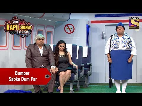 Bumper, A Hot & Happening Dame - The Kapil Sharma Show