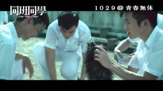 Nonton Lazy Hazy Crazy               Hk Trailer                  Film Subtitle Indonesia Streaming Movie Download