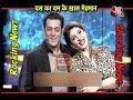 Dus Ka Dum Salman Khan  Raveena Tandon Reunited