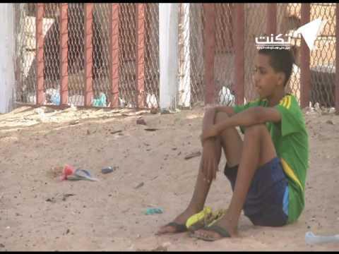بالفيديو.. القصة الخجولة لواقع الرياضة في مدينة تكنت