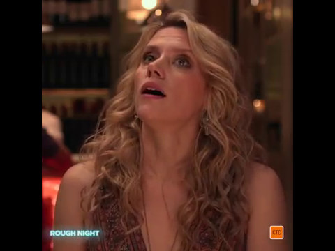 Rough Night (Character Spot 'Meet Pippa')