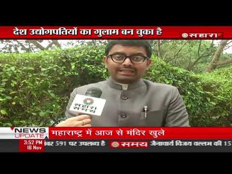 रोहित सिंह का यूपी सरकार पर निशाना
