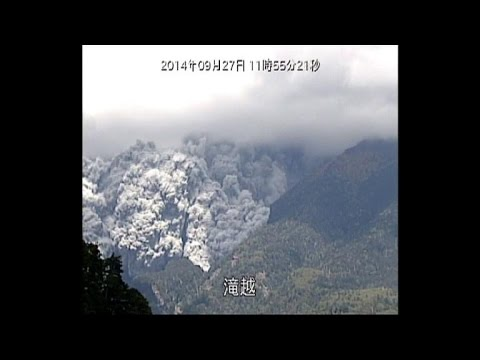 Japan - CCTV footage captured the whole eruption of Mount Otake last Saturday, which left at least 36 people lifeless. Duration: 00:25.