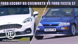 Ford Escort RS Cosworth VS Ford Fiesta ST | Fifth Gear by Fifth Gear
