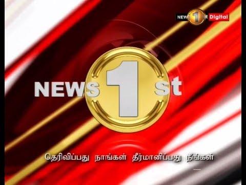 Shakthi Tamil 8pm News