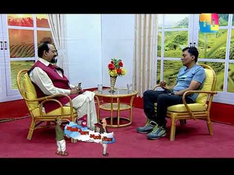 (Apno Nepal Apno Gaurab Episode 353 ...  23 minutes.)