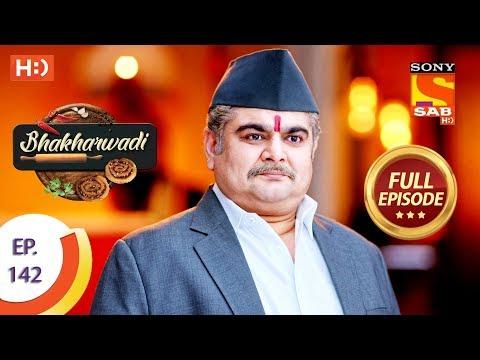 Bhakharwadi - Ep 142 - Full Episode - 27th August, 2019