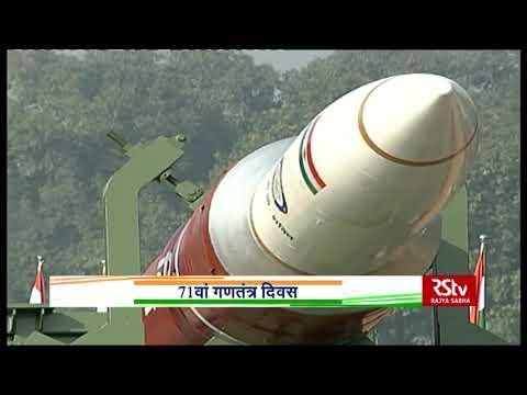Anti-Satellite Weapons (ASAT) - Mission Shakti | Republic Day Parade 2020