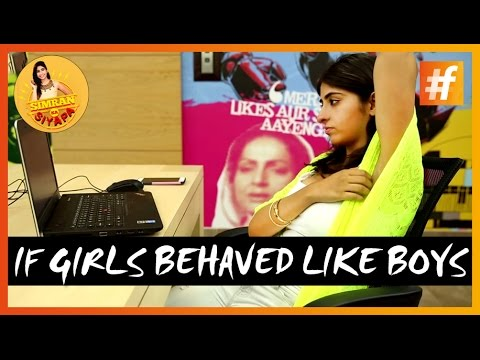 Funny Video - If Girls Behaved Like Boys