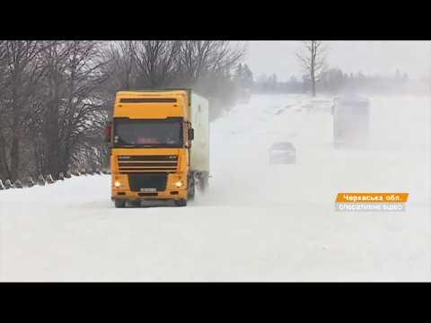 Движение парализовано, электричества нет: 2 циклона засыпали снегом половину Украины