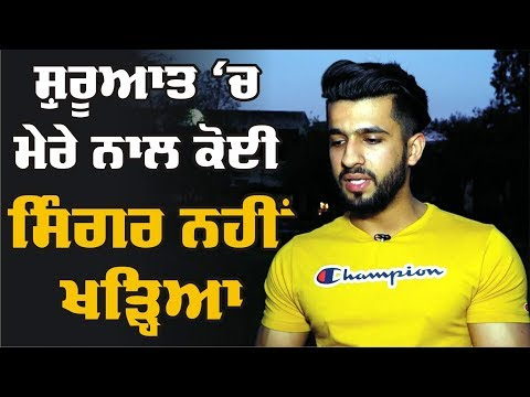 Anmol Kwatra | Exclusive Interview | We Donot Accept Money Or Things | Bollywood Tadka Punjabi