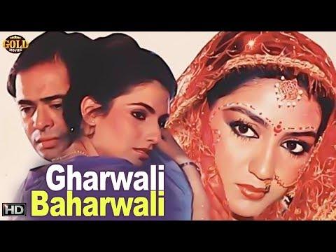 घरवाली बाहरवाली l Gharwali Baharwali 1989 - Dramatic Movie   Farooque Shaikh, Kim, Anooradha Patel