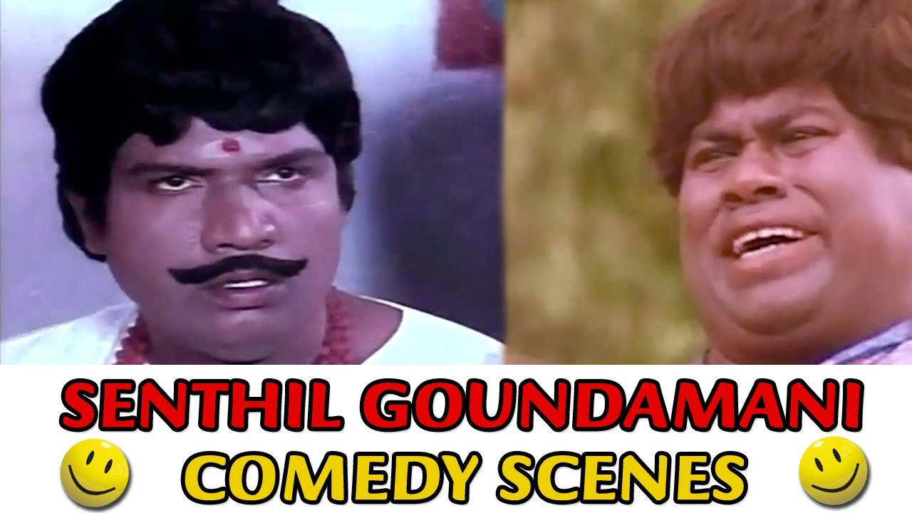 Senthil Goundamani Comedy – 13 – Tamil Movie Best Comedy Scenes
