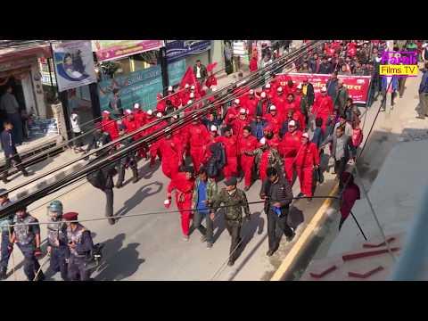 (LIVE  बिपलव माओवादीको सरकार बिरुद्र उर्लीयो टुडिखेलमा यती धेरै जनसागर लाईभ भिडियो || Biplab Maobadi - Duration: 16 minut...)