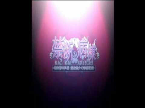 Kindan no Byoutou OST - Treat (видео)